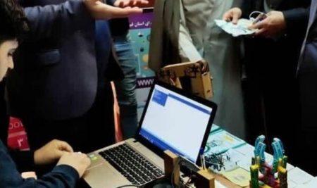 شرکت رباتیک آموزان در نمایشگاه فناوری دانشگاه قم